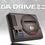 SEGA MEGADRIVE 32X Heart of the System